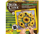Decor Clock (DC01-05) (Danko toys)