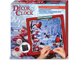 Decor Clock (DC01-03) (Danko toys)